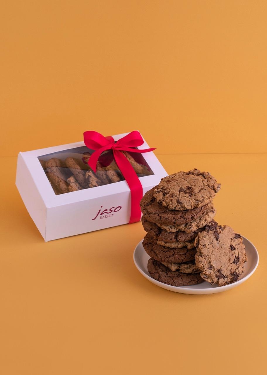 Imagen para Galletas Nutella Jaso Bakery 10 piezas - 1